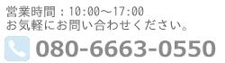 demo155|ダックスブリーダー